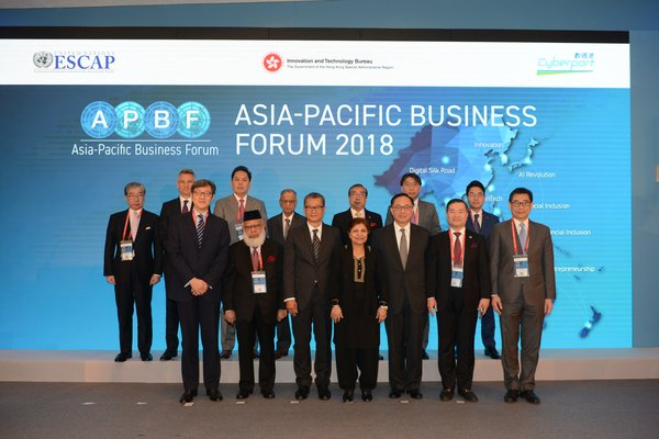 The Asia-Pacific Business Forum encouraged the formation of important connections between regional government officials, industry leaders and researchers.