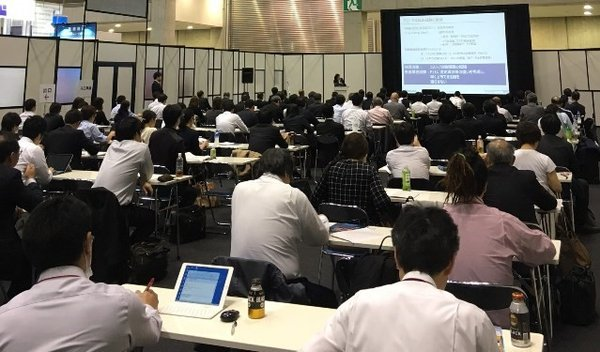 Medtec Japan 2018 to be Held from April 18th-20th in Tokyo, Japan