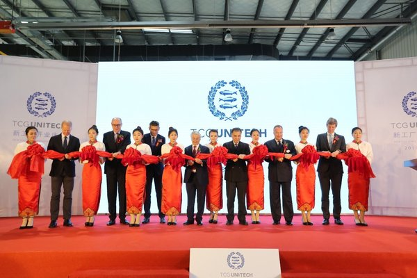 Jebsen-TCG Opens New Plant in Dalian to Tap China's Fast-Growing Auto Market