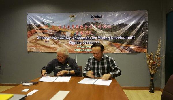 中色金矿与鑫海矿装强强联合 签署战略合作协议