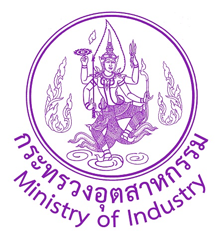 Ministry of Industry, Royal Thai Government logo