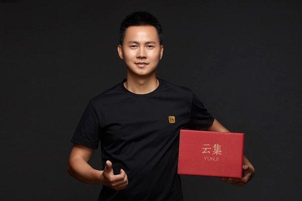 社交电商云集宣布完成1.2亿美金B轮融资