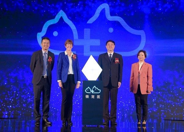 """玛氏皇家宣布与微宠医携手发布一站式宠物医疗服务平台 -- """"微宠医""""移动应用"""