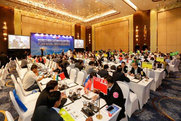 """""""龙象共舞""""--第四届中印塑料工业产能合作企业家对接会重返上海"""