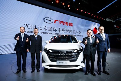 GAC Motor Defines New Mobile Lifestyle with Debut of GM6 Minivan at Auto China 2018