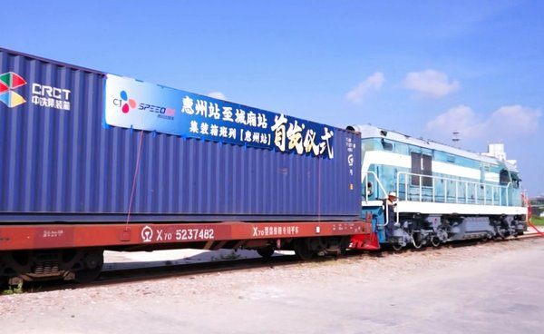 CJ Logistics opened up its international multimodal transport service between Europe and Asia called 'EABS'