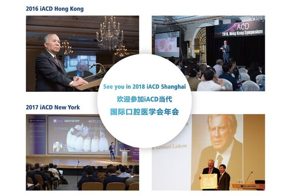 The 3rd Annual iACD World Congress Will be Held from Oct 31 to Nov 2