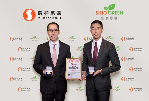 Mr Daryl Ng, JP, Deputy Chairman of Sino Group (left) and Mr David Ng, Group General Manager of Sino Group (right) are honoured to receive Gold Medal at the 46th International Exhibition of Inventions Geneva for the patented City Air Purification System (CAPS), jointly developed by Sino Green and Arup.  They look forward to more innovative ideas and collaborations with universities and like-minded partners.