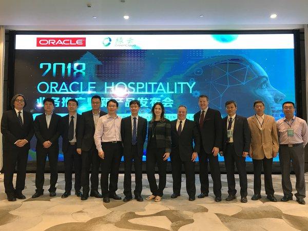首场Oracle Hospitality业务推广暨绿云新产品发布会在上海举行