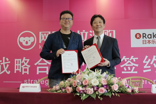 NetEase Chairman and CEO William Ding inking a strategic cooperation agreement with Rakuten executive Michio Takahashi