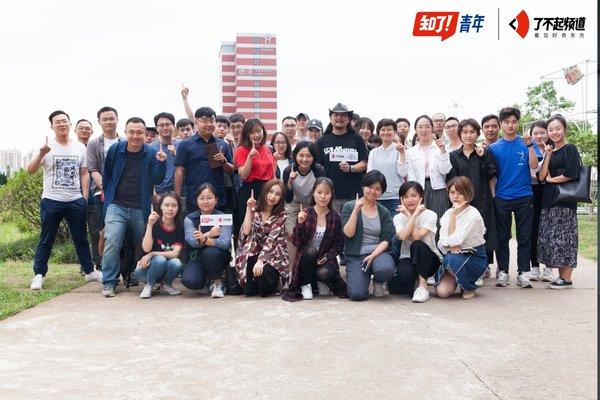张杨导演与了不起频道团队合影