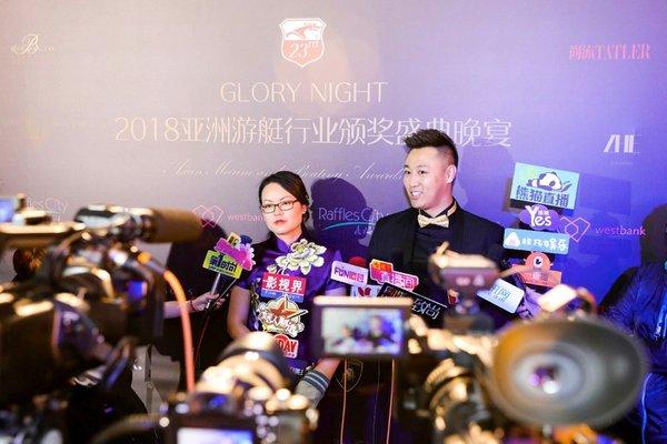 主辦方上海博華國際展覽有限公司總監高海燕女士及本屆晚宴協辦方Zhemark PR喆麥公關的總裁賀明哲先生接受媒體采訪