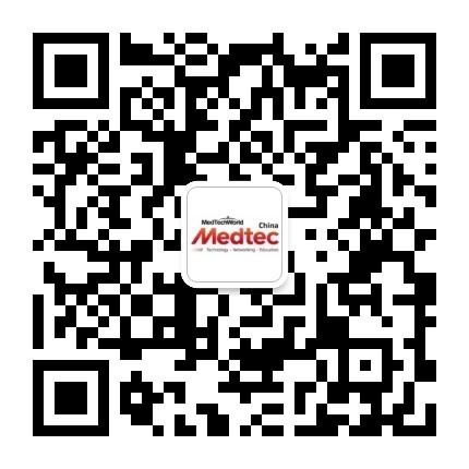 Medtec中国展官方微信二维码