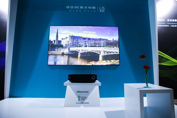 Hisense announces global availability of new 80-inch laser TVs