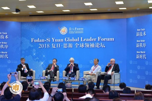 Fudan-Si Yuan Global Leader Forum 2018 Meets in Shanghai