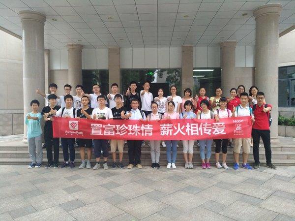 """探访安庆一中置富科技珍珠班,呼吁关注""""捡回珍珠计划"""""""