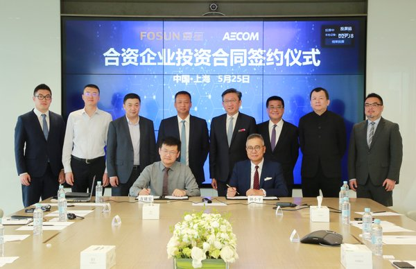AECOM and Fosun subsidiary establish joint venture to advance transit oriented development opportunities across People's Republic of China
