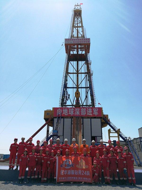 宏华公司万米钻机完成首秀 大陆科学钻探工程(松科二井)完井