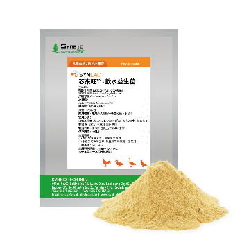 SYNLAC™ FeedAd, produced by Synbiotech, applied highly viable bacterial counts and formulated to improve feed conversion ratio and immunity.