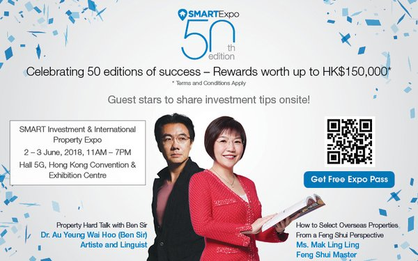 The 50th SMART Investment and International Property Expo is Coming Soon