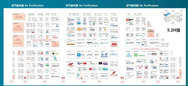 世环会系列展 ECOTECH CHINA 上海国际空气新风展5月31日即将开幕