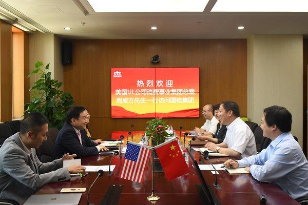 UL SPOT(TM)数据库新增中国建材检验认证集团认证产品