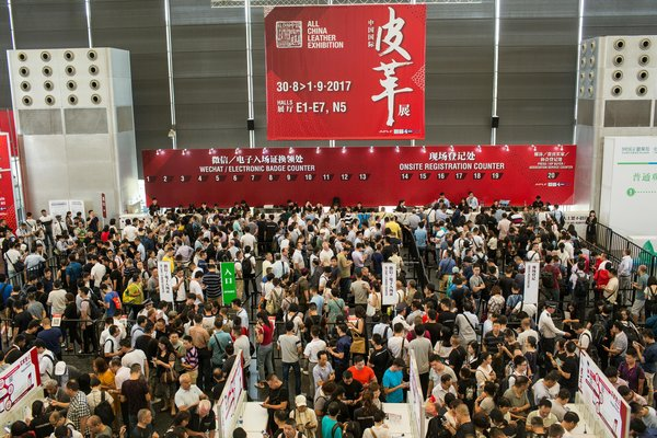 All China Leather Exhibition 2018 Celebrates Anniversaries and Focuses on Innovation