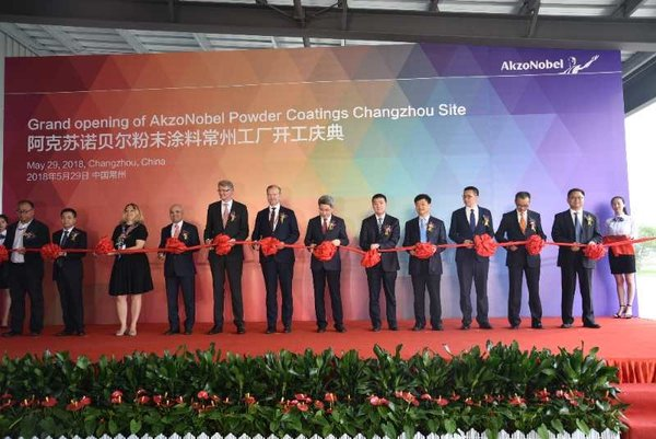Formal inauguration of AkzoNobel's powder coatings plant in Changzhou, China