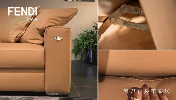 FENDI CASA电动沙发功能细节