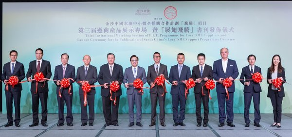 Sands China holds a kick-off ceremony Thursday at The Venetian Macao for the third invitational matching session of Sands China's Local Small, Medium and Micro Suppliers Support Programme.