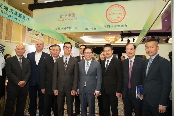 Sands China holds its third invitational matching session for local SME suppliers Thursday at The Venetian Macao, and invited guests receive a VIP tour of the session.