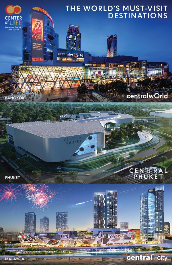 Central Pattana Plc (CPN), the largest leading retail property developer in Thailand and Southeast Asia recently announced its 5 years plan, investing around 100 billion baht to emphasize itself as a Global Player, with five highlighted projects in Thailand and overseas