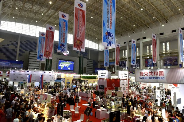 Ningbo expo to further reinforce China-CEE ties