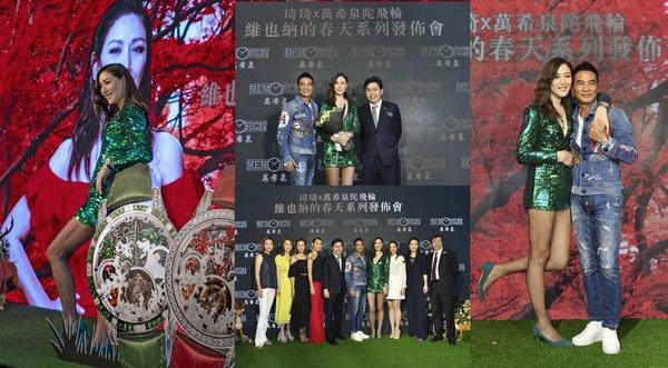 """国际名模琦琦最近与香港陀飞轮品牌MEMORIGIN合作,设计出以""""童话之森""""为主题的腕表""""琦琦设计系列 -- 维也纳的春天""""。琦琦所设计的腕表系列在发布会上首度亮相,她更会亲自介绍设计灵感,任达华及城中名人亲临支持。"""