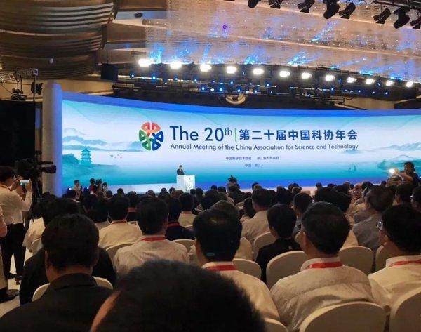 《阿U学科学》亮相第20届中国科协年会的华数展区