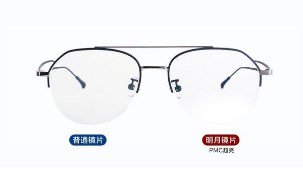 明月镜片PMC超亮镜片与普通镜片对比
