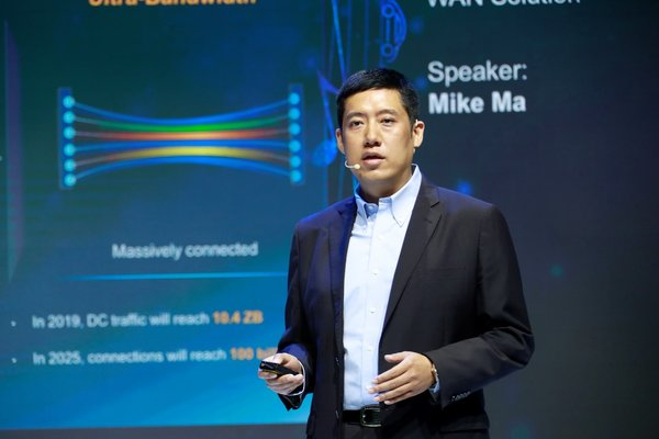 Huawei Releases the Intent-Driven IP WAN Solution to Maximize the Business Value of WANs