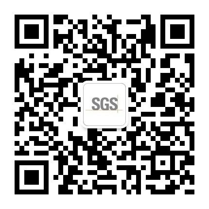 扫一扫SGS官微,获取更多SGS新闻