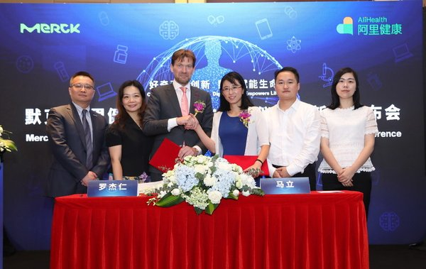 Merck and Alibaba Health Announce Collaboration to Develop Patient-Centric Digital Services in China