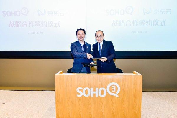 """京东云携手SOHO 3Q 预见""""共享经济""""新发展"""