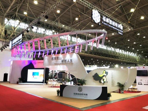 图1:福寿园国际集团参展第八届中国国际殡葬设备用品博览会