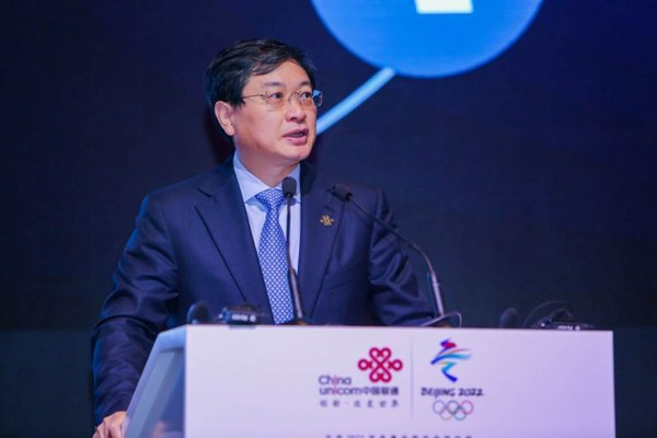 Lu Yimin, President of China Unicom, delivered a keynote speech