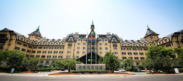 """假日酒店于多个城市推出""""多留一天""""欢乐指南"""