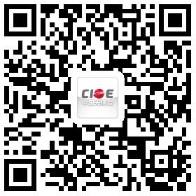 CIOE中国光博会参观登记二维码