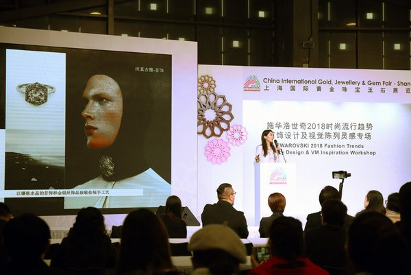 Seminar at Shanghai Jewellery Fair 2017