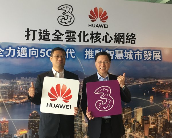 Deployment of all-cloud network and development of a new digital Internet economy ecosystem illustrate 3 Hong Kong's prominent role in serving a new economy in the 5G era