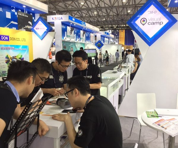VisualCamp for Mobile World Congress Shanghai 2018 showing mobile eye-tracking technology