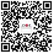 CIOE 中国光博会参观登记二维码