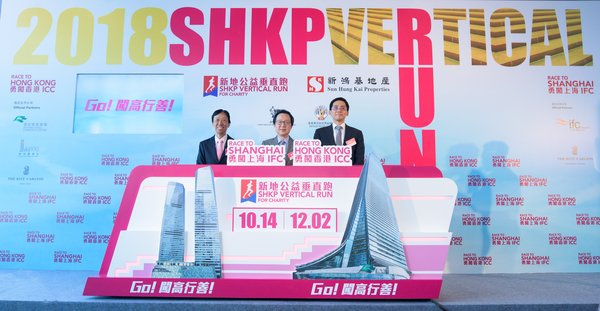 The Seventh SHKP Vertical Run for Charity Registration Opens