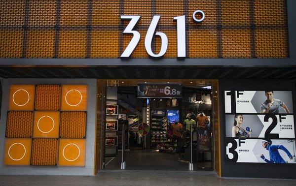 牽手優酷打造《這!就是灌籃》 361度年輕化佈局再下一城